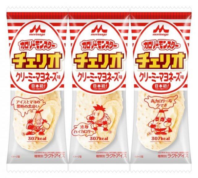 Mayonnaise-flavoured icecream bar